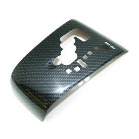 ハイエース 200系 レジアスエース インテリアパネル/シフトゲートパネル 標準/ワイドボディ 内装 カスタム パーツ