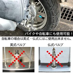 エアバルブキャップ/タイヤバルブキャップアルミ4個セット/タイヤホイール用エアーキャップ