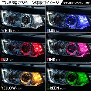 T10LEDバルブ/ウェッジ球SAMSUNG製LEDチップ3W/2個セットアルミヒートシンク設計/超拡散ポジション球/ナンバー灯5630chipT16