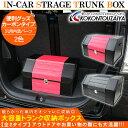 車載用 折りたたみ式 収納ボックス カーボンタイプ 大容量 トランクボックス ラゲッジ トランク お買い物 アウトドア キャンプ