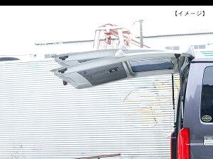 ハイエース200系バックドアダンパー/リアゲートストッパー左右セット