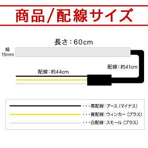 シーケンシャルLEDテープライト流れるウィンカーシリコンチューブライト60cm全2色LEDチューブヘッドライトアイラインストリップチューブ汎用外装デイライトパーツ