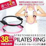 ピラティスリングピンクブラックトレーニングリングフィットネスリングエクササイズリングヨガダイエット用品ダイエット器具