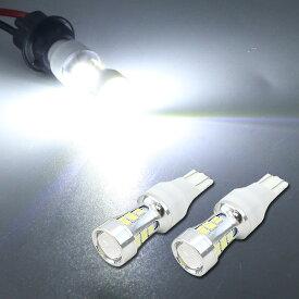 T10/T16 LEDバルブ プロジェクター アルミ製 2個セット 3014chip SMD 41連 保証付き ポジション球 バックランプ ルームランプ ナンバー灯 ライセンスランプ