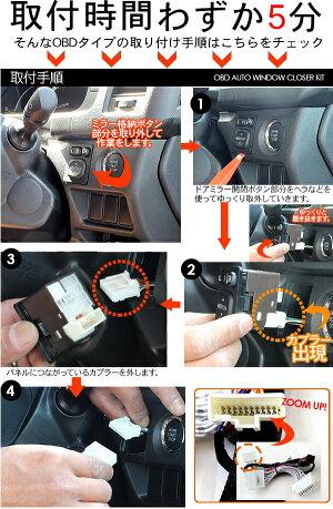 ドアミラー自動格納キットキーレス連動OBD2対応/自動開閉トヨタ車/汎用