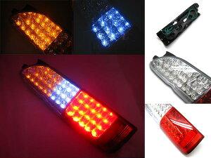 ハイエース200系LEDテールランプ/オールLEDタイプクリア×レッド純正交換タイプ
