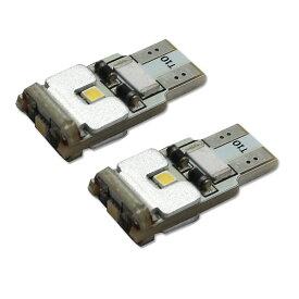 送料無料!LEDバルブ 2個セット 3W相当 T10/T15/T16 ウェッジ対応 サムスンチップ