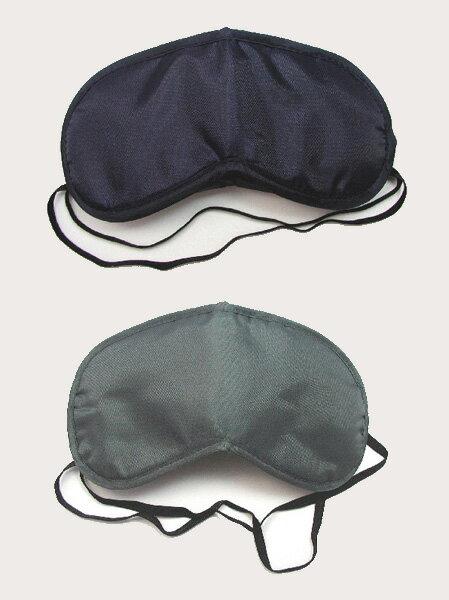 アイマスク (EYE)【 ヘルシーグッズ 】【色: 青 灰 】販促品 ノベルティグッズ 景品 販促グッズ 粗品