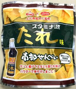 小松製菓コラボ スタミナ源たれ味南部せんべい 上北農産加工