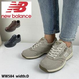レディース ニューバランス 防水 タウンウォーキングシューズ 小さいサイズ有 3色 靴 NEWBALANCE WW584 D ウォーキング スニーカー クッション性が良い 軽量 軽い スポーツ ジム トレーニング フィットネス 旅行