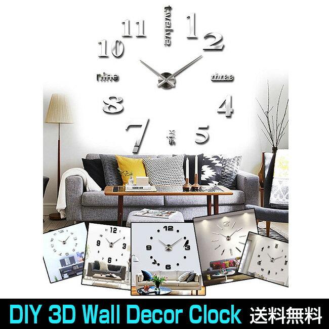 DIY 3D Wall Decor Clock ウォールステッカー クロック ウォールクロック【送料無料】