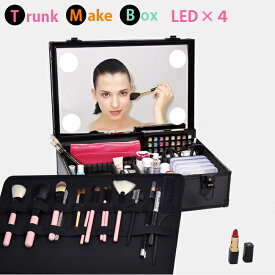 LED×4女優ライト コスメボックス メイクボックス 収納 鏡付き 大容量 化粧箱 メイク ボックス 人気 かわいい 女優(カラー/ピンク,ブラック)【送料無料】
