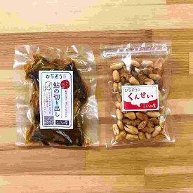 鮎のナッツのダブル