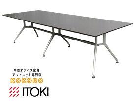 【中古品】イトーキ DD ミーティングテーブル W3200【中古オフィス家具】