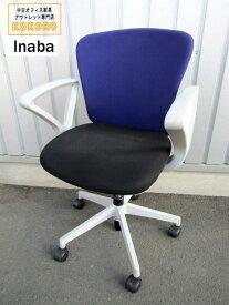 【中古】イナバ バルチェチェア ローバック ブルー ブラック リング肘 【中古オフィス家具】