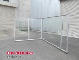 【中古】オカムラ アルツァータ パーティション ガラスH1630 5枚 セット【中古オフィス家具】