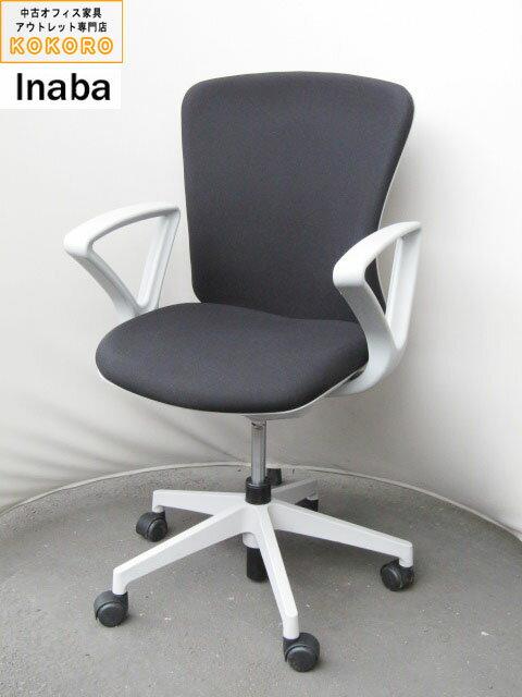 【中古】イナバ バルチェチェア ハイバック 事務チェア リング付 【中古オフィス家具】