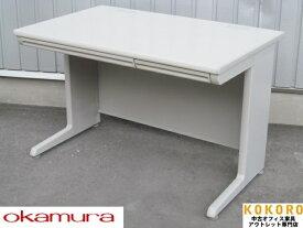 【中古】okamura オカムラ SD-V 平机 W1100 【中古オフィス家具】