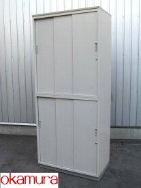 【中古品】イトーキ シンライン 上下書庫 3枚引違い 天板・ベース付 W800【中古オフィス家具】
