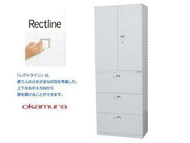 【中古】オカムラ レクトライン 両開き書庫+3段ラテラル W800 鍵付【中古オフィス家具】