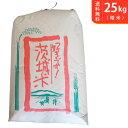 【送料無料】令和元年産 茨城県産ミルキークイーン 25kg【smtb-TD】【saitama】