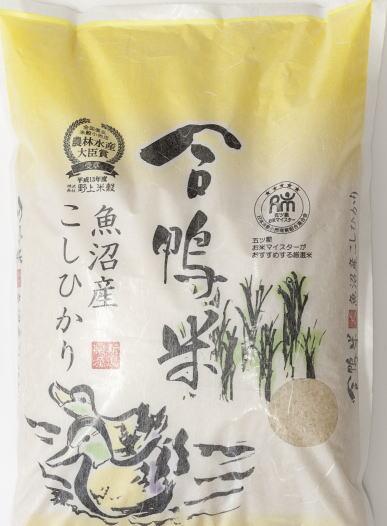 【送料無料】【数量限定】30年度産 合鴨米魚沼産コシヒカリ 2kg