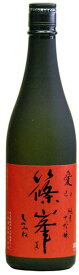 【奈良の地酒】篠峯「愛山」純米大吟醸火入れ酒 720mL千代酒造(奈良県御所市)