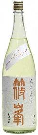 【奈良の地酒】篠峯ろくまる八反純米吟醸うすにごり生酒1800mL千代酒造(奈良県御所市)