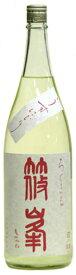 【奈良の地酒】篠峯ろくまる雄山錦純米吟醸うすにごり 生酒1800mL千代酒造(奈良県御所市)