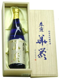 春鹿「華厳」(けごん)純米大吟醸原酒720mL木箱入り今西清兵衛商店(奈良県奈良市)