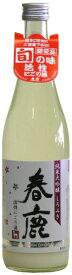 【奈良の地酒】春鹿 純米大吟醸「しろみき」 720mL噴出し注意今西清兵衛商店(奈良市)