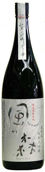 風の森 純米大吟醸露葉風50%磨きしぼり華1800ML油長酒造(奈良県御所市)