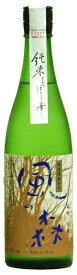 風の森 純米雄町80%磨き しぼり華720ML油長酒造(奈良県御所市)
