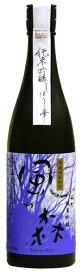 風の森 純米吟醸備前雄町60%磨きしぼり華720ML油長酒造(奈良県御所市)
