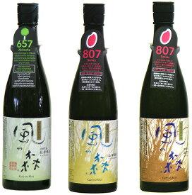 【風の森】純米 720ml 3種類 飲み比べ 3本組合わせ箱無し 油長酒造 奈良県御所市
