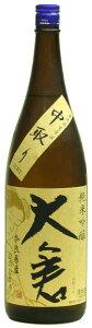 大倉 純米吟醸ヒノヒカリ50%磨き 無濾過生原酒H27BY酒 1800ML大倉本家(奈良県香芝市)