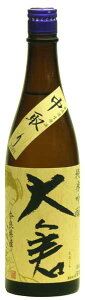 大倉 純米吟醸ヒノヒカリ50%磨き無濾過生原酒720ML大倉本家(奈良県香芝市)