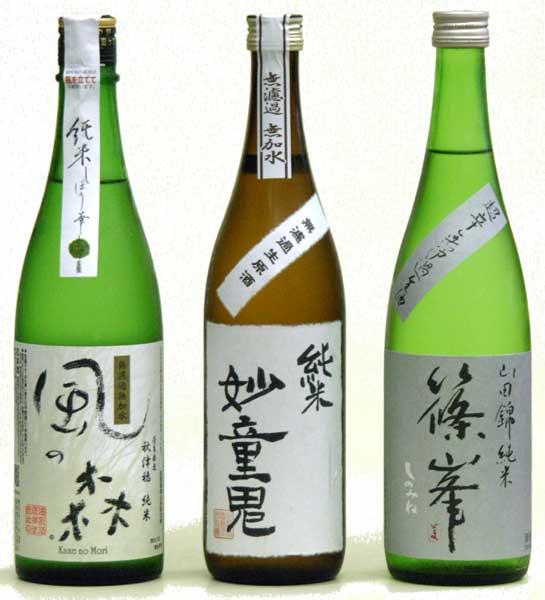 送料無料(北海道と沖縄を除く)大和の地酒 風の森 ・ 篠峯 ・ 猩々720ml純米3本 飲み比べ セット