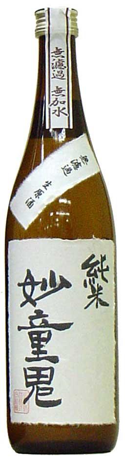 猩々(しょうじょう)純米 「妙童鬼(みょうどうき)」無濾過生原酒 720mL北村酒造(奈良県吉野町)