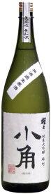 父の日、ギフト猩々(しょうじょう)純米大吟醸 「 小角 (おずぬ) 」無濾過生原酒 1800mL北村酒造(奈良県吉野町)