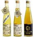 玉川 自然仕込み純米酒【限定】タイムマシン 無濾過生原酒タイムマシン1712タイムマシンビンテージ360MLの3本組木下…