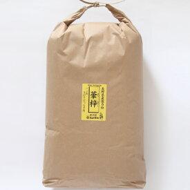 [業務用]長野県産小麦粉 華梓(はなあずさ)強力粉 10kg [国産小麦][小麦粉100%]