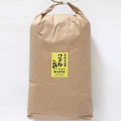 [業務用]そば打ち用つなぎ粉(小麦強力粉)10kg紙袋