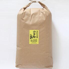【業務用】北海道産 はるゆたかブレンド 10kg (江別製ハルユタカブレンド)
