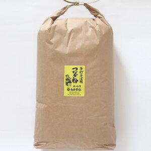 [業務用]そば打ち用 つなぎ粉(小麦強力粉)10kg 紙袋