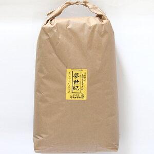 [業務用]長野県産石臼挽き小麦粉 夢世紀 中力粉 10kg [国産小麦100%]