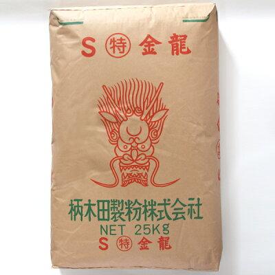 [業務用]そば打ち用つなぎ粉(小麦強力粉)特金龍25kg