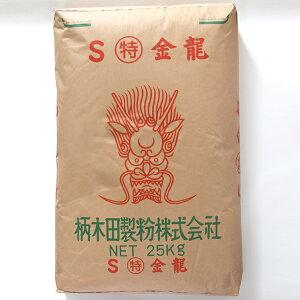 [業務用]そば打ち用 つなぎ粉(小麦強力粉)特金龍 25kg