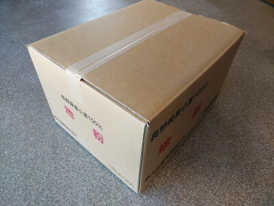 長野県産中力小麦粉地粉1,5kg×8【箱入り】【国産小麦】【柄木田製粉】【小麦粉100%】【送料込】
