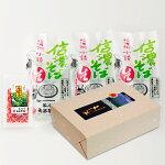 【送料無料】お中元贈答ギフト信州蕎麦Bセット(半生麺12食入りそばつゆ12個そば茶5個)